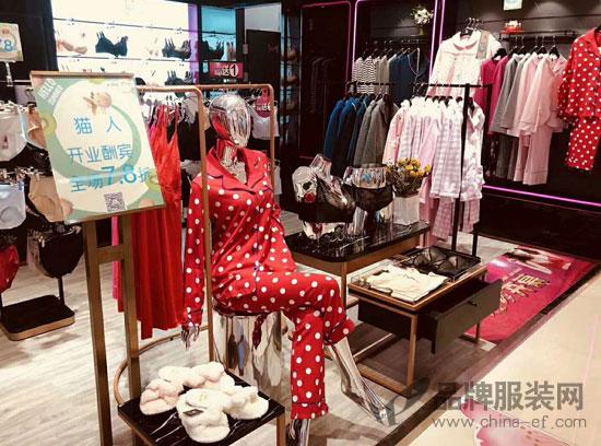 喜讯!猫人内衣携手何总在四川省开业啦!
