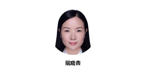 非遗时尚再度引爆广东时装周 千年瑶绣时尚化美得不能再美