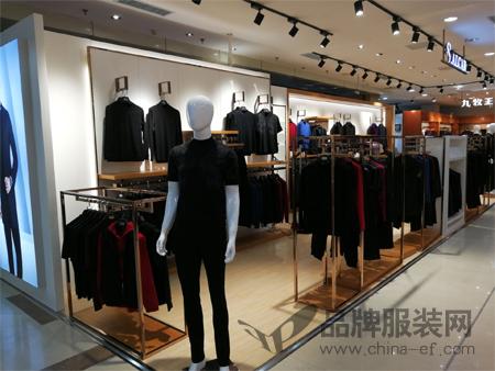 好消息!祝贺萨卡罗男装8月28日在河北又迎来新店开业!