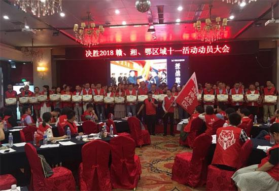 战必胜、攻必克 华南战区十一国庆活动动员誓师大会!
