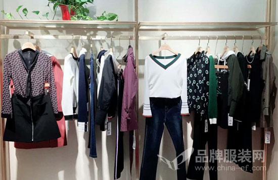 喜讯!宝薇品牌女装商洛店8月29日盛大开业啦!
