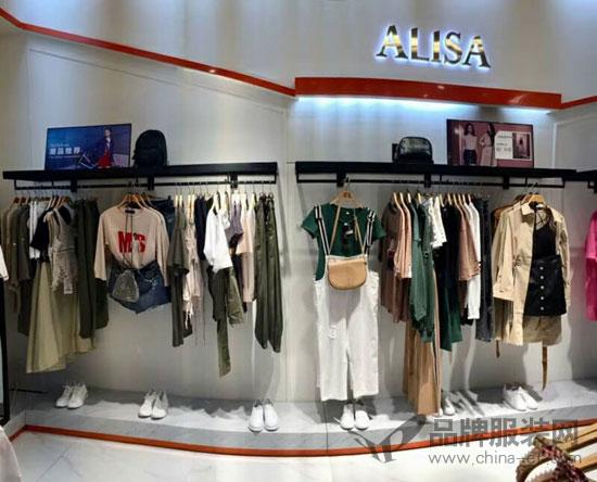热烈祝贺艾丽莎品牌女装江南西加盟店盛大开业