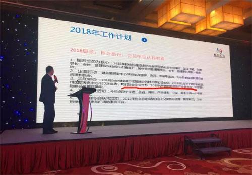 助力杭州新零售 构建零售新生态 2018新零售博览会启航