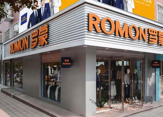 祝贺罗蒙男装河南信阳罗山迎宾路新店开业!