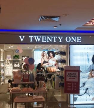 V21内衣广州天娱广场店开业啦!祝开业大吉、财源滚滚!
