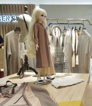 祝贺凯伦诗女装上海梅龙镇伊势丹店铺即将开幕!