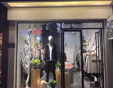 恭贺玖生活品牌男装9月2日在福州市盛大开业!