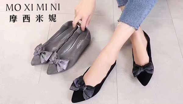创业加盟摩西米妮品牌 引领时尚经典女鞋潮流