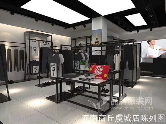 祝贺恩咖男装九月再次迎来新店开业!预祝开业服饰大卖!