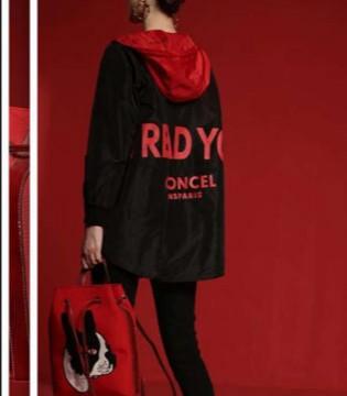 艾芮朵品牌女装2018春季新品发布会即将召开!