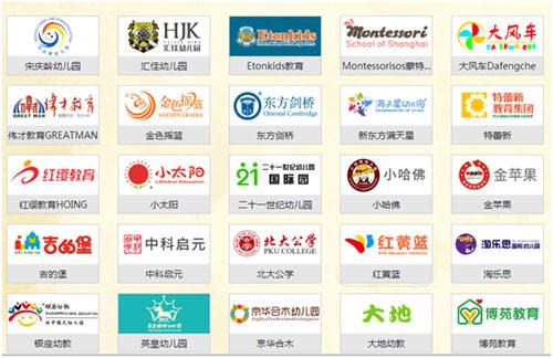 儿童素质教育 影响中国未来2019华南儿童素质教育展
