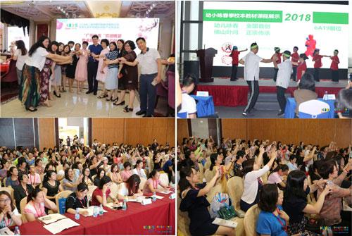 第十届华南国际幼教展2019年6月召开诚邀您的到来