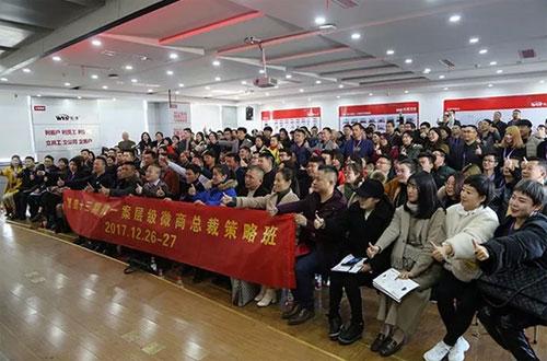 浙江微一案入驻2018WBE深圳微商展 11就等您来