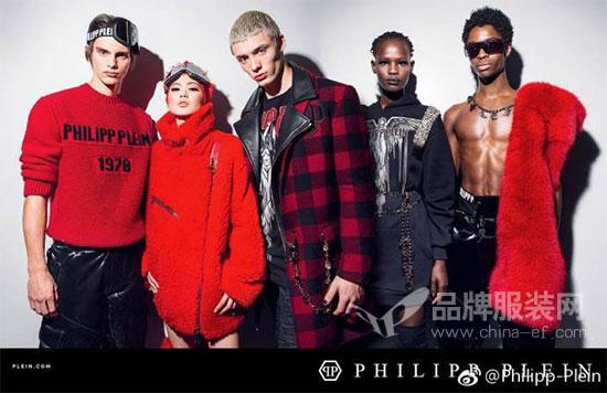 Philipp Plein新品get 秀出你的百变型格