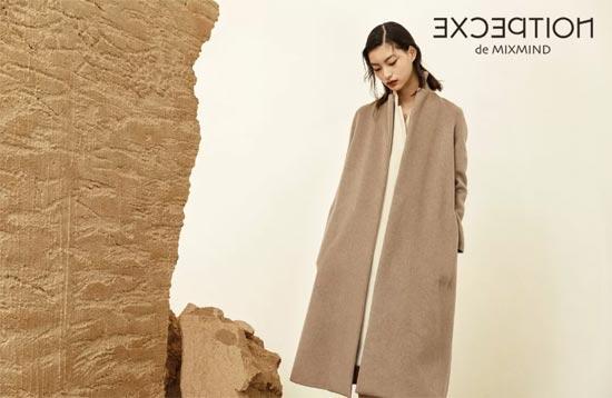 织物软黄金  EXCEPTION例外秋季系列上新