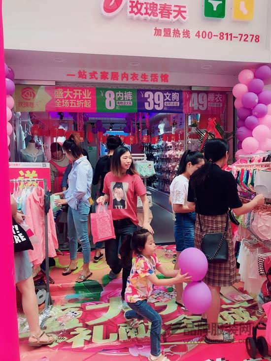 热烈庆祝玫瑰春天9月9日在温州盛大开业啦!