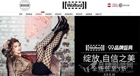 Wolford销售额同比下滑14% 因受天气炎热影响 ?