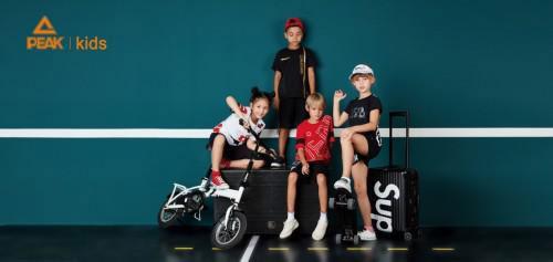 匹克发布童装PEAK KIDS 发力青少年运动生活市场