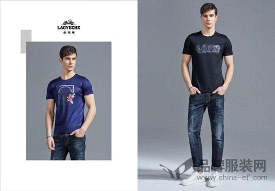 老爷车:T恤+休闲裤是早秋的最佳cp