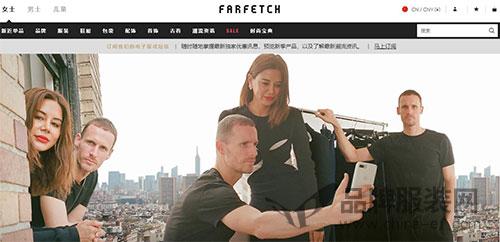 Farfetch发行约3750万股 开云集团或将购买