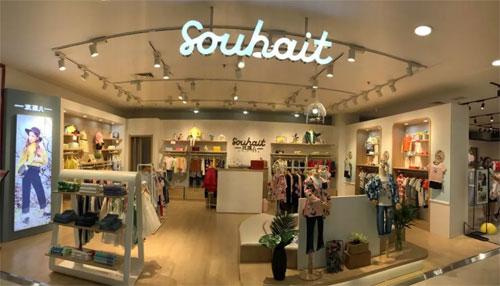 一分钟了解 Souhait水孩儿童装近期新店资讯