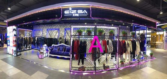 祝贺艾卓拉女装成功签约商女士 并将于9月20日盛大开业!