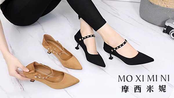 摩西米妮高跟鞋怎样搭配裤子 摩西米妮高跟鞋搭配指南