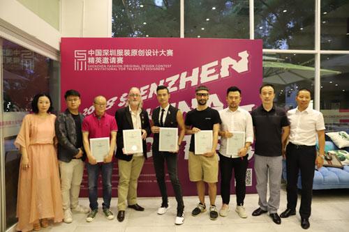 2018中国深圳服装原创设计大赛-精英邀请赛入围揭晓