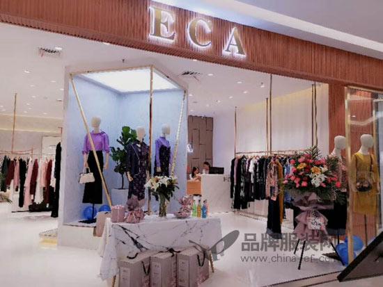 祝贺ECA女装品牌迎来甘肃高台新客户的加入!