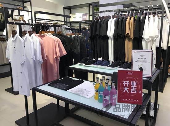 热烈祝贺UNKUT恩咖商丘虞城店隆重开业