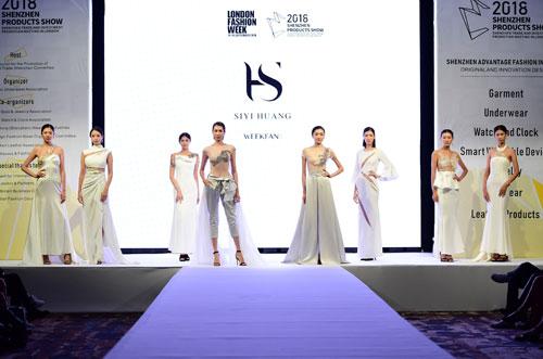 时尚大咖汇聚一堂深圳精品展在伦敦时装周彰显魅力