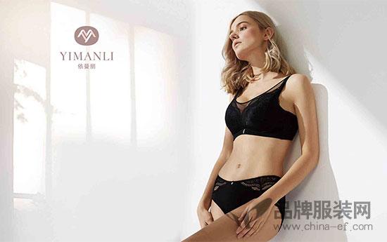 依曼丽品牌内衣:有一种黑不叫黑 而是性感得刚刚好