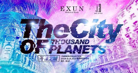 千星之城 ――EXUN2019S / Show Week