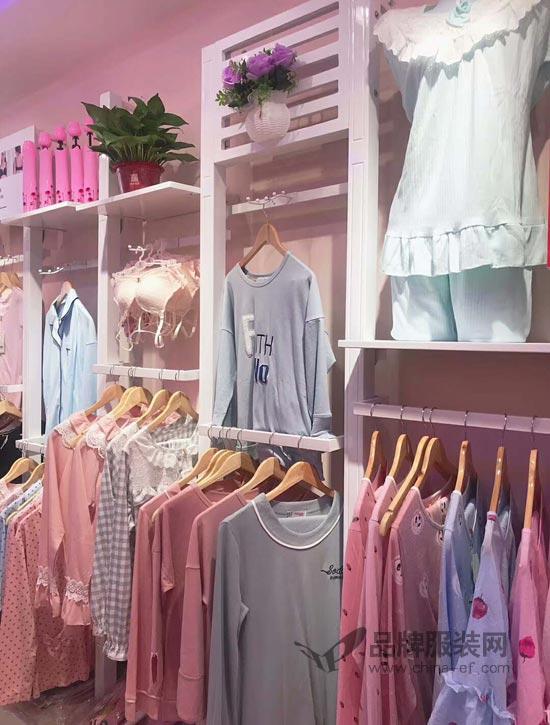 热烈祝贺玫瑰春天品牌内衣携手郑女士成功开业!