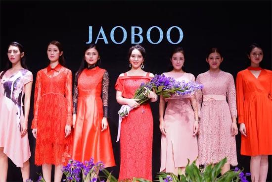 JAOBOO乔帛2019春夏《源梦》新品发布会完美举行