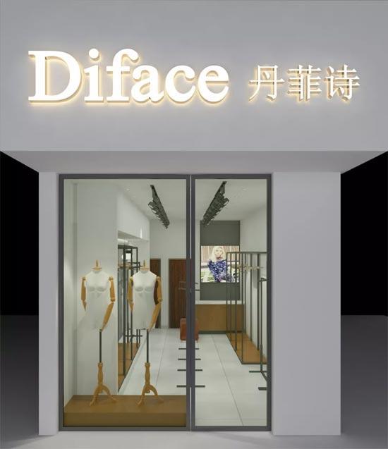 Diface-丹菲诗 广西・桐木店即将开业