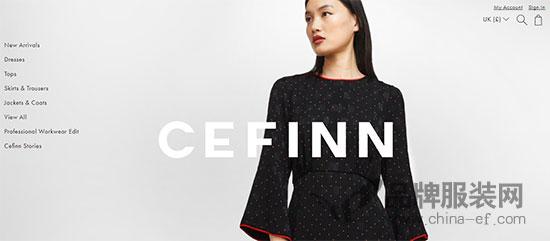 英国前首相卡梅伦夫人创立的时装品牌Cefinn再获融资