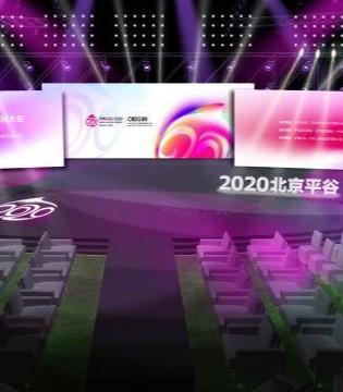 第二届中国(北京)休闲大会文化嘉年华即将开启