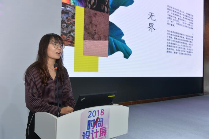 集创意设计之大成――2018时尚设计展9月惊艳绍兴柯桥