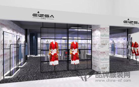艾卓拉展厅近期将推出全新形象 敬请期待!