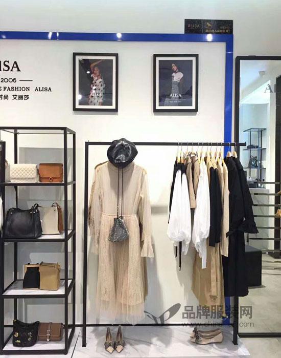 好消息!祝贺艾丽莎女装株洲新店开业大吉!