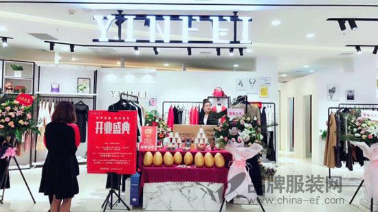 热烈祝贺音非轻奢女装山西晋城店盛大开业!