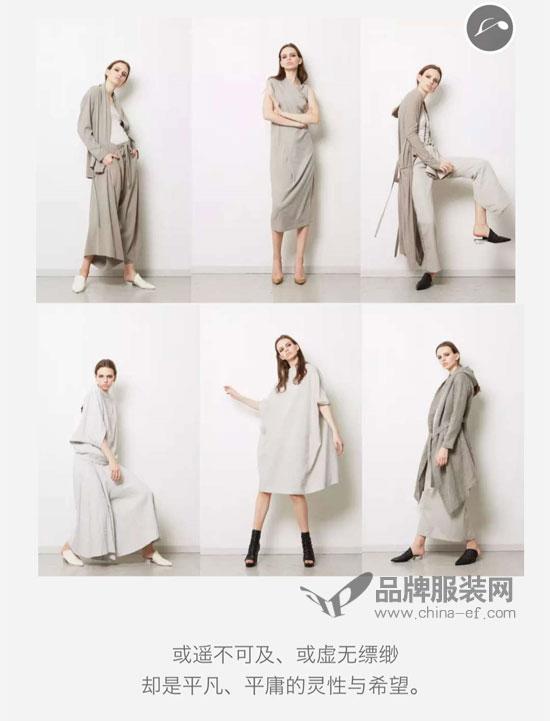 YLZ1978女装2019春季新品订货会即将盛大来袭!