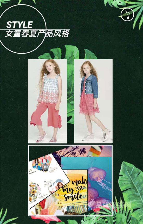 米芝儿童装新品发布会10月10号即将盛大来袭!