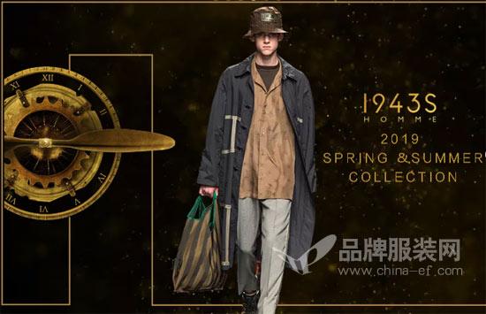 1943S19春夏新品发布会 诚邀您的莅临!