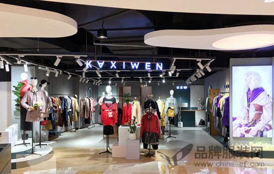 热烈祝贺KAXIWEN 佧茜文扬州华地店开业大吉!