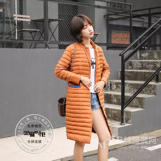 芝麻e柜秋冬季新品 你的时尚潮流柜即将打开
