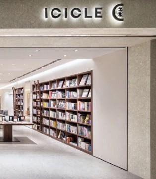 国内买家又出手 传ICICLE母公司将收购奢侈品牌Carven