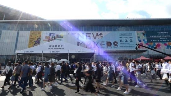 闲然慢生活女装 2018秋季CHIC完美落幕