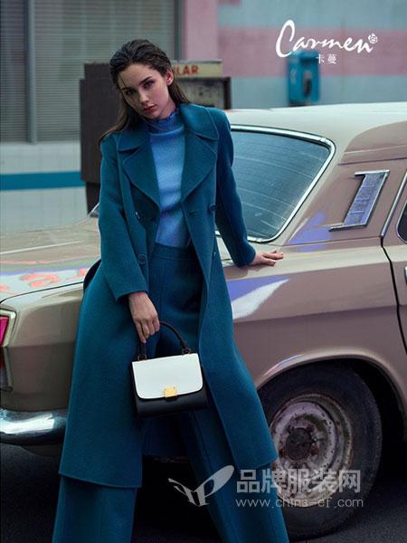 卡蔓19春夏新品发布会 全新的时尚将为你拉开序幕!